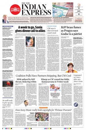 Express Publications The New Indian Express-Belagavi, Fri
