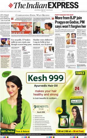 Indian Express Delhi, Sat, 18 May 19
