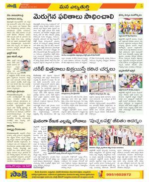 Warangal Urban Constituencies