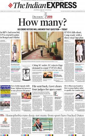 Indian Express Delhi, Thu, 23 May 19