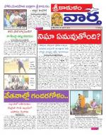 20-01-2014 - Read on ipad, iphone, smart phone and tablets.