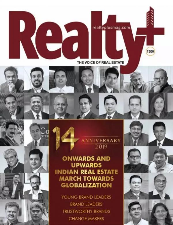 Realty Plus 14th Anniversary Special