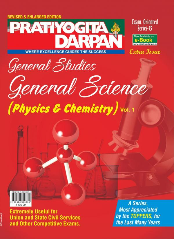 Series-6 General Science (Vol-1) (Physics & Chemistry) e