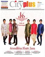 Kandivali Vol-5,Issue-17,Date - JANUARY 24 - JANUARY 30, 2014 - Read on ipad, iphone, smart phone and tablets.