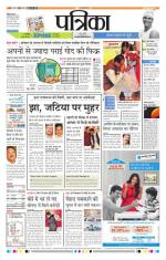 Bhopal Hindi ePaper: Today Newspaper in Hindi, Online Hindi News