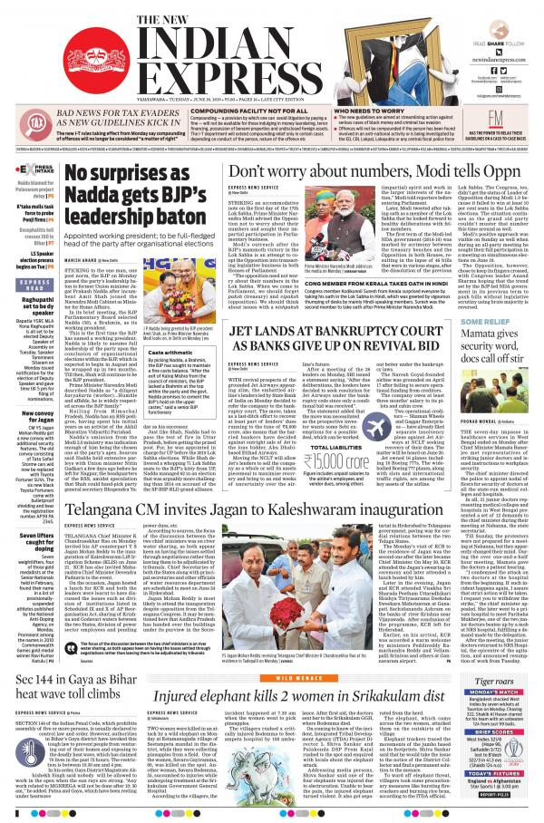 The New Indian Express-Vijayawada e-newspaper in English by