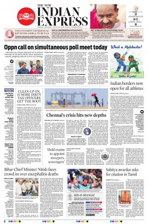 Express Publications The New Indian Express-Vellore, Wed, 19