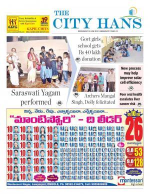 AMARAVATI CITY TAB