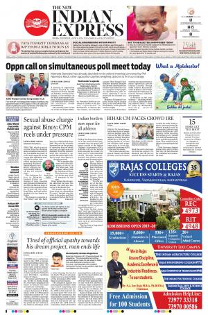 The new indian express epaper