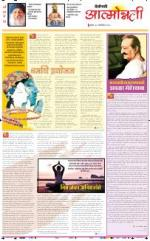 30th Jan Attmonnati - Read on ipad, iphone, smart phone and tablets.