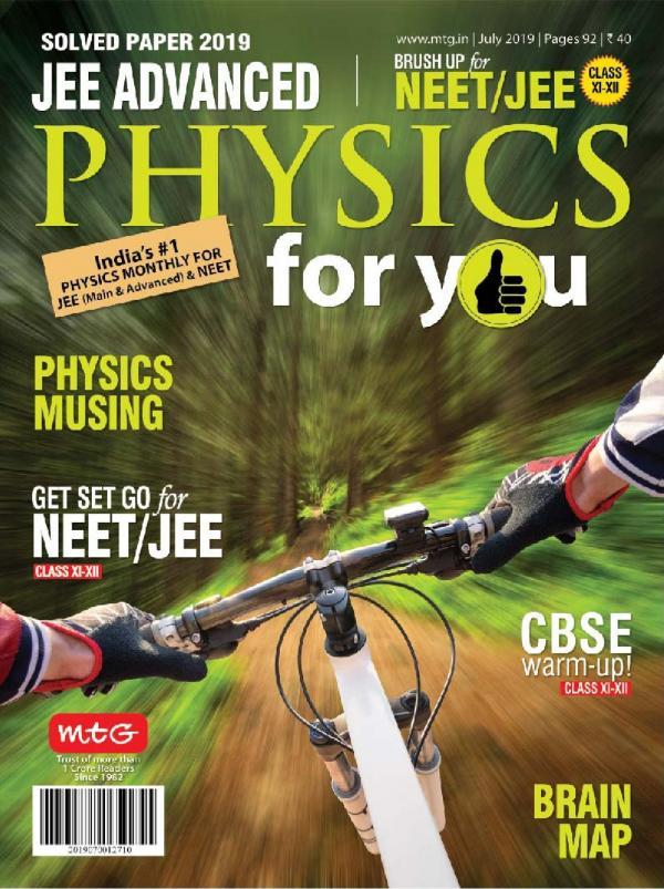 11th physics premier guide ebook