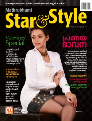 Star & Style-2014 February - Read on ipad, iphone, smart phone and tablets.