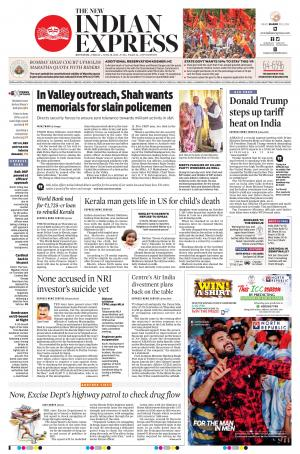 Express Publications The New Indian Express-Kottayam, Fri, 28 Jun 19