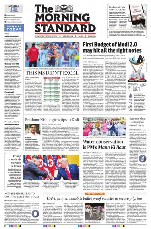 The Morning Standard