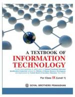 A Textbook of Information Technology