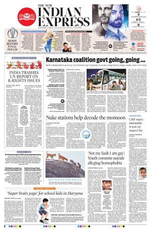 Express Publications The New Indian Express-Villupuram, Tue, 9 Jul 19