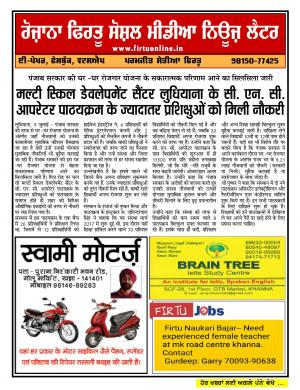 Firtu News