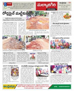 Hyderabad Zones