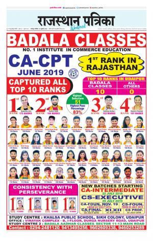 Patrika Epaper Udaipur {Nhs Alumni}