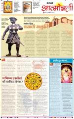6th Feb Attmonnati - Read on ipad, iphone, smart phone and tablets.