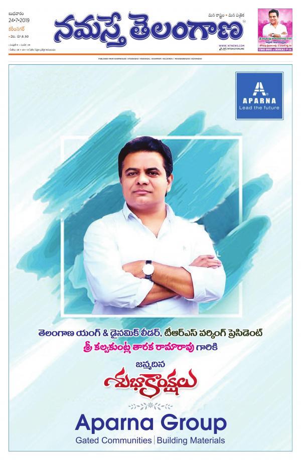 Telangana Main e-newspaper in Telugu by Namasthe Telangaana Telugu Daily