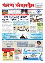 Punjab Express Issue No 11 - Read on ipad, iphone, smart phone and tablets.