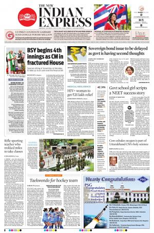 Express Publications The New Indian Express-Vellore, Sat, 27 Jul 19