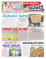 08-02-2014 - Read on ipad, iphone, smart phone and tablets.
