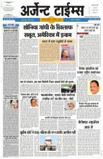 Urgent Times  10  Feb 2014