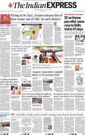 Indian Express Pune, Fri, 2 Aug 19