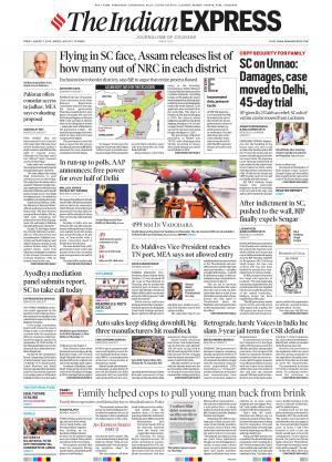 Indian Express Jaipur, Fri, 2 Aug 19