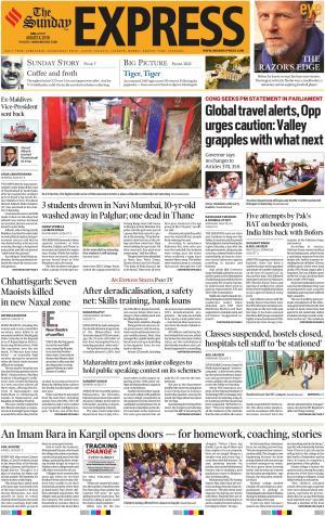 Indian Express Pune, Sun, 4 Aug 19
