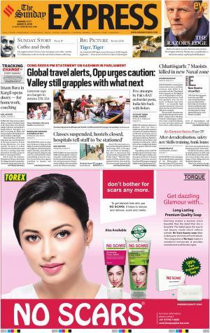 Indian Express Chandigarh, Sun, 4 Aug 19