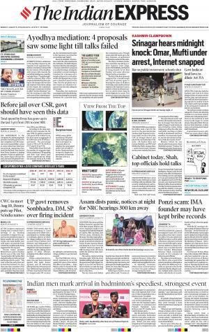Indian Express Kolkata, Mon, 5 Aug 19