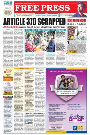 Free Press - Indore Edition | The Free Press Journal ePaper