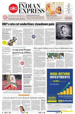 Express Publications The New Indian Express-Kottayam, Thu, 8 Aug 19