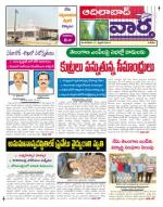 11-02-2014 - Read on ipad, iphone, smart phone and tablets.