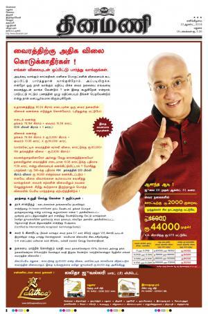 Malayalam Epaper Pdf Free Download