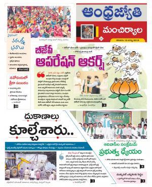 Andhra Jyothy Telugu Daily Mancherial, Sat, 10 Aug 19