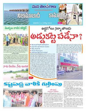 Mana Telangana Telugu Daily Nizamabad, Sun, 11 Aug 19