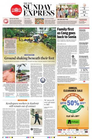 Express Publications The New Indian Express-Bhubaneswar, Sun, 11 Aug 19