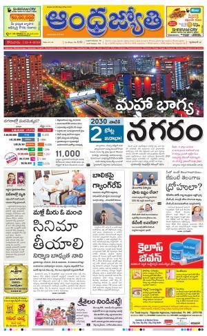 Andhra Jyothy Telugu Daily Hyderabad, Mon, 12 Aug 19
