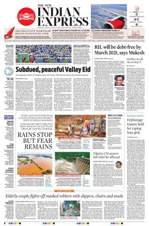 Express Publications The New Indian Express-Vellore, Tue, 13 Aug 19