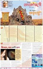 13th Feb Attmonnati - Read on ipad, iphone, smart phone and tablets.