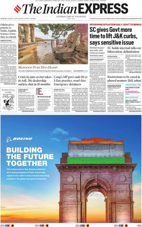Kolkata e-newspaper in English by Indian Express