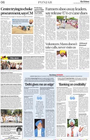 test nlimited 14 newspaper