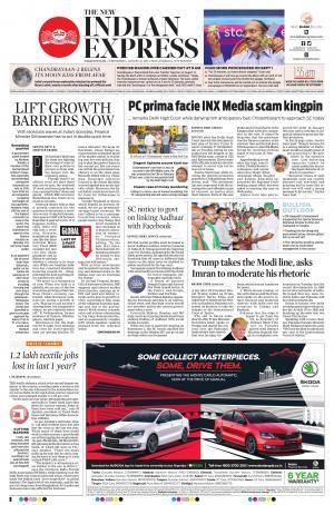 The New Indian Express-Nagapattinam