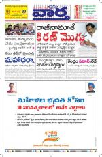 17-02-2014 main - Read on ipad, iphone, smart phone and tablets.
