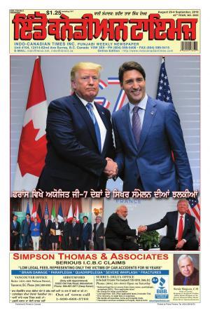Indo Canadan Times