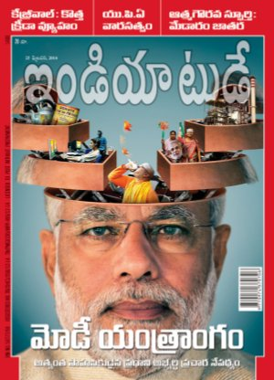 India Today Telugu-25th February 2014 - Read on ipad, iphone, smart phone and tablets.